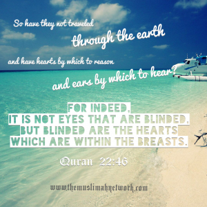 The essence of Alhamdulillah blind hearts