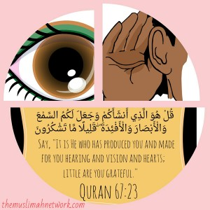 The essence of Alhamdulillah blind hearts2