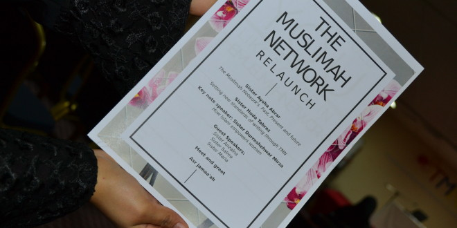 The Muslimah Network's relaunch event