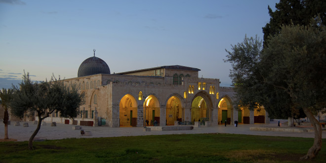 Happiness lessons from Isra Wal Miraj
