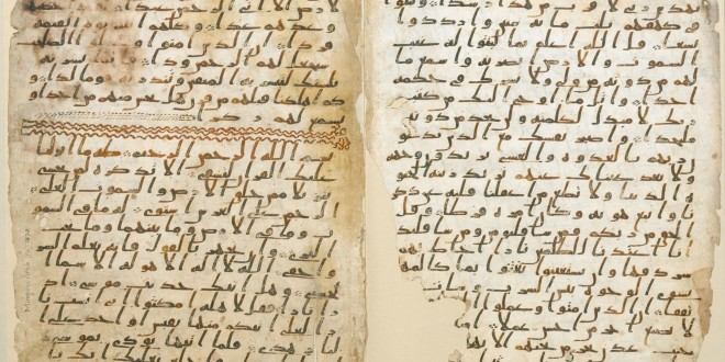 'Oldest' Qur'an manuscript – the hype and the facts