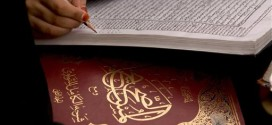 5 Tips to Benefit from Your Halaqah