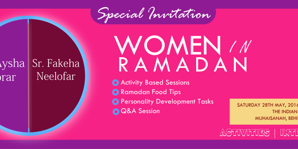 Women In Ramadan Workshop